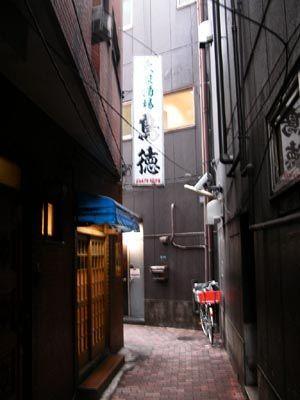 rojiura002.jpg