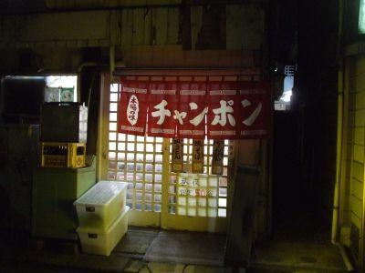 kouenji_20100111_05.jpg