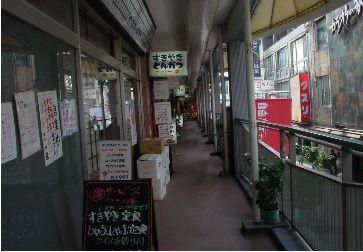 JiyuugaokaDPT3.jpg
