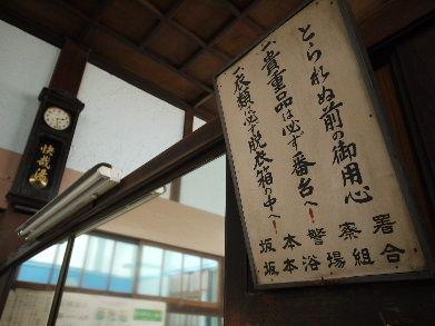 kaizai_02