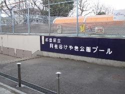 kouenji_20100107_12.jpg
