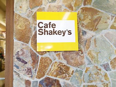 shakeys03