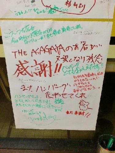 asagaya_ayumi_クロンボ_7