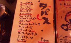 kouenji_20100115_04.jpg