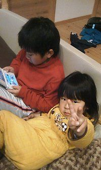 100217_2008~01.jpg