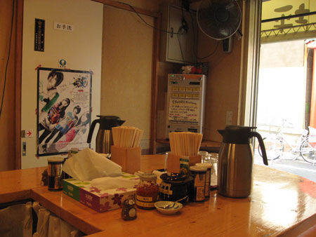 5872_lunch_naibu.jpg