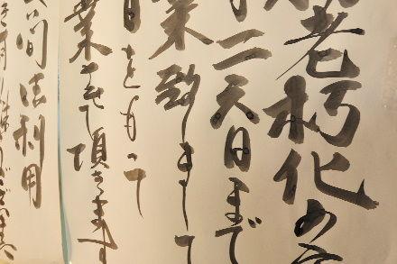 kamata_suehiroyu_02