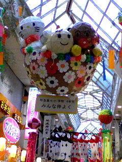090823_asagaya_ayumi_tanabata_2.jpg