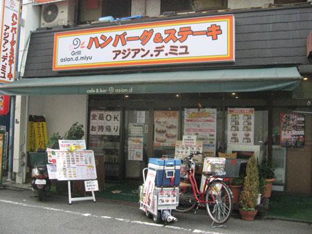 5936_lunch_asian.jpg