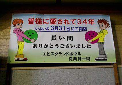 e4640da6.jpg