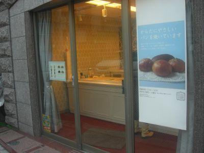 kouenji_20100113_02.jpg