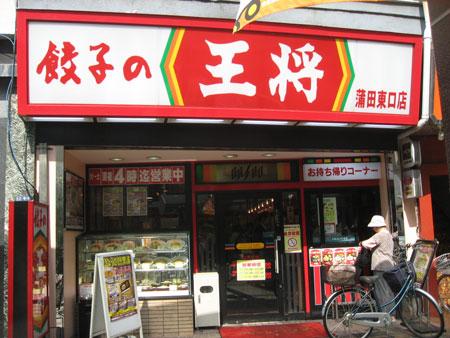5819_lunch_osho.jpg