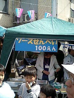 2006sakuramaturi25.jpg