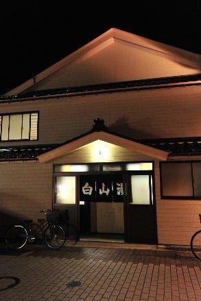 wajima_hakusan_03