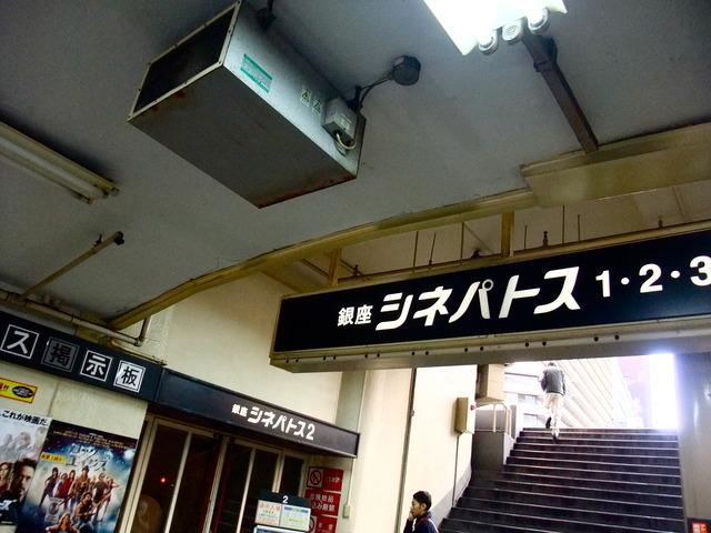 DSCF0007