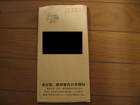 5443_lunch_futo2.jpg