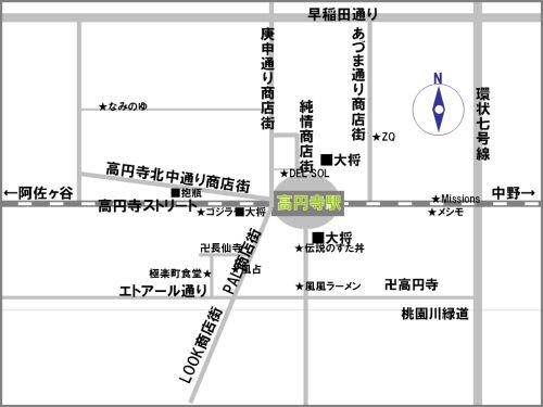kouenji_20100101_04.jpg
