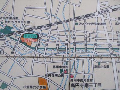 kouenji_20100107_15.jpg