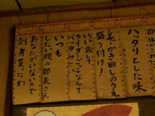 090510_ayumi_asagaya_kawana7.jpg