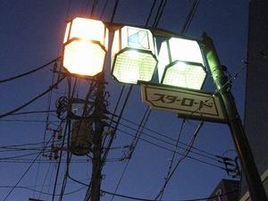 020090123_ayumi_starroad2.jpg