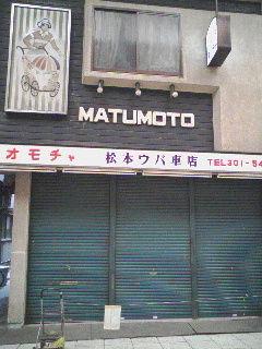 090523_ayumi_matsumoto_1.jpg