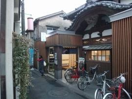 suginami22_kosugiyu_07.jpg