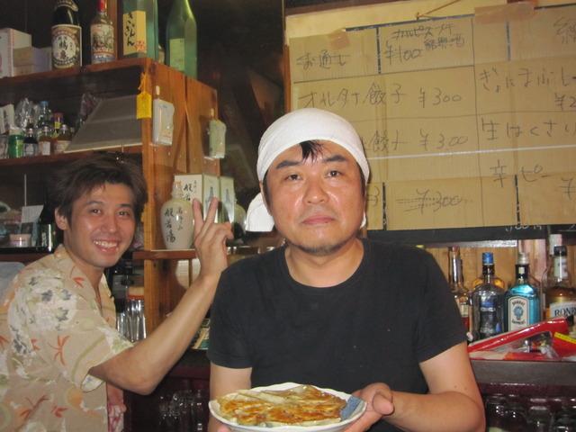 しょーじ沼田