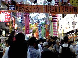 090823_asagaya_ayumi_tanabata_3.JPG