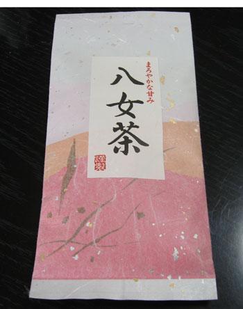 4274_lunch_kyame.jpg