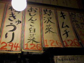 090510_ayumi_asagaya_kawana2.jpg
