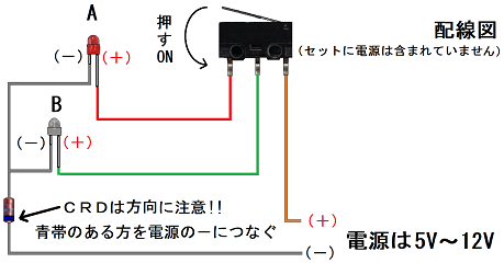 17配線図2