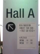 mika_nakashima