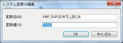 libguide_error