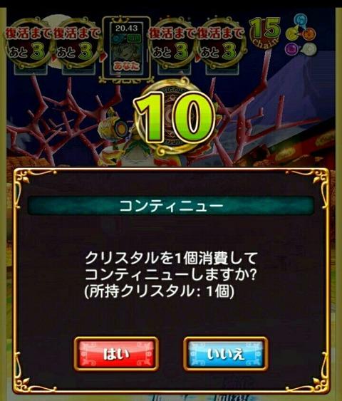 20180106_200452