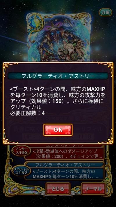 Screenshot_20180822-171225