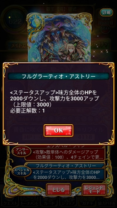 Screenshot_20180822-171047