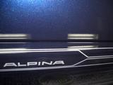 アルピナ15