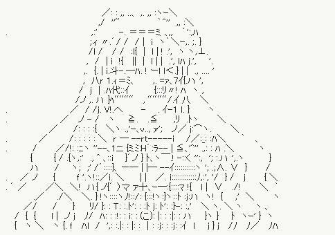20120901004