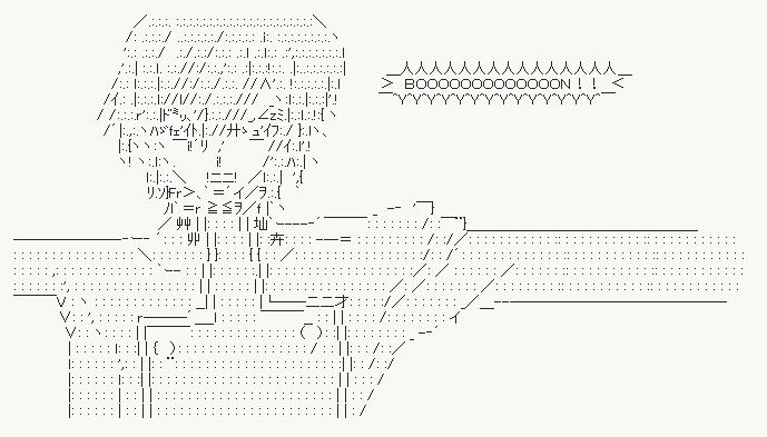 2012081603