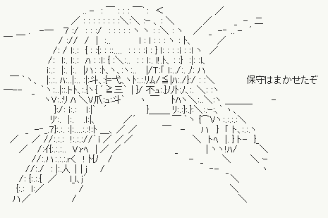 2012081609