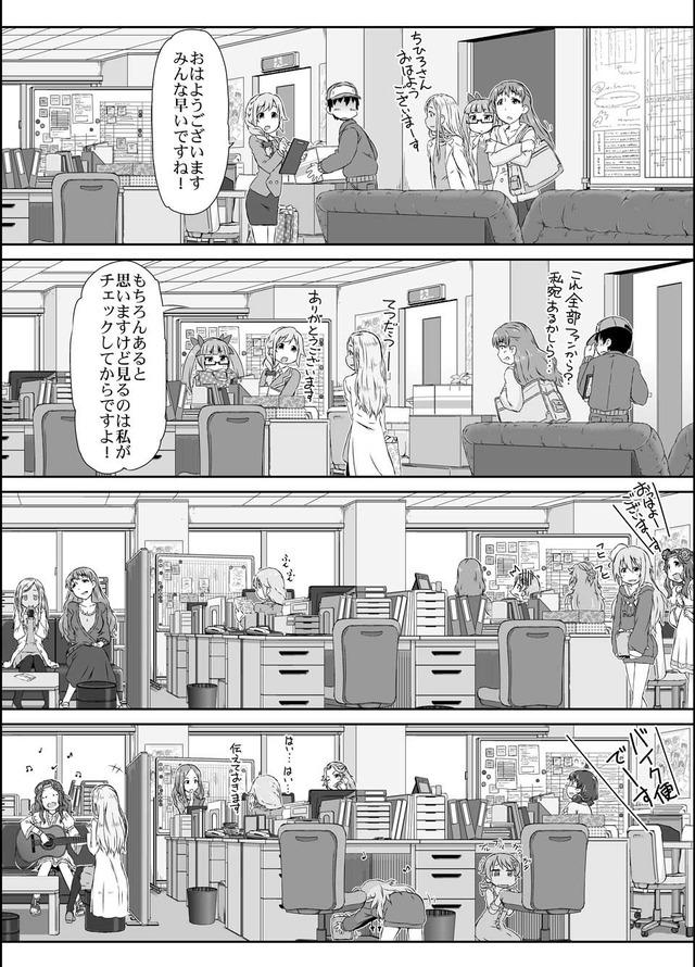 004_chihiro_3