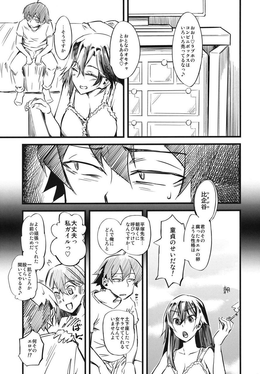 童貞・筆下ろし総合スレ8->画像>562枚