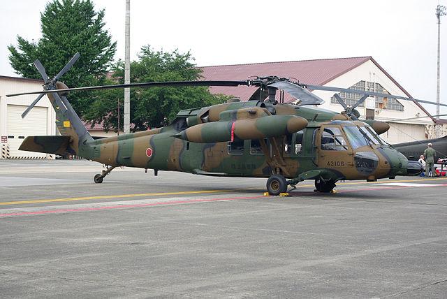 640px-JGSDF_UH-60JA_20090822-02