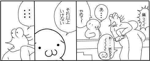 952_1