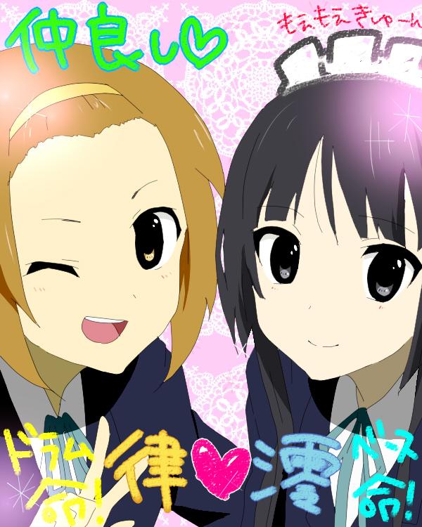 anime20ch53410