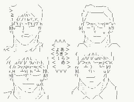 r201225414
