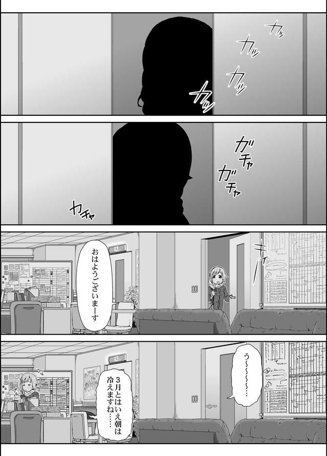 004_chihiro_1