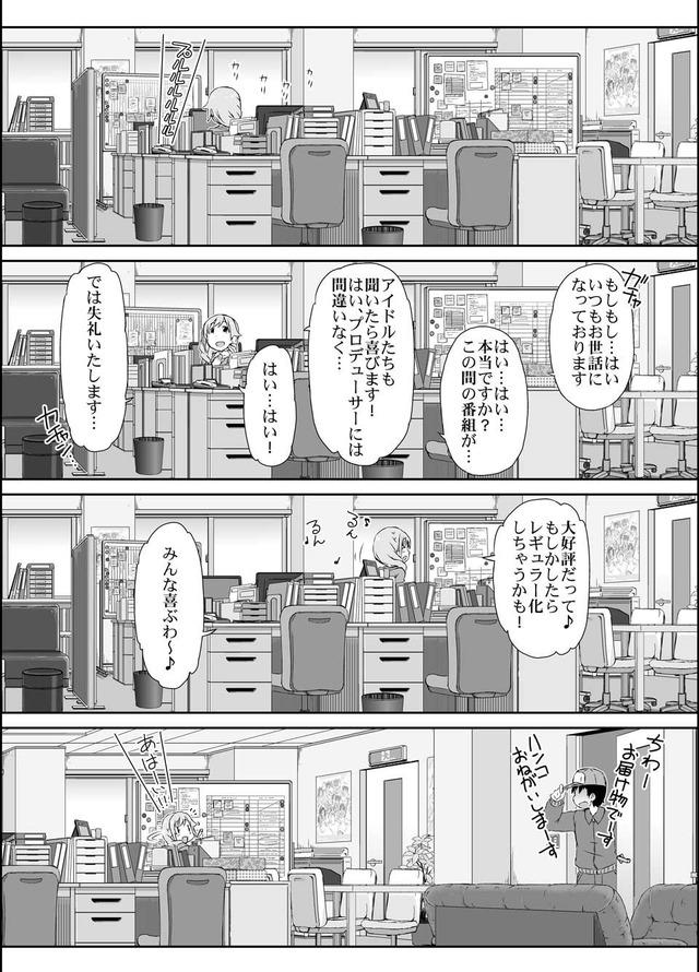 004_chihiro_2