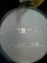 03e08ae8.JPG