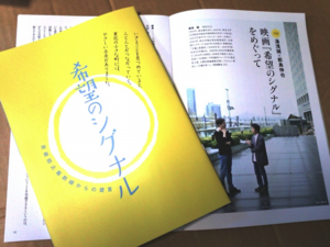 ksignal_pamphlet1